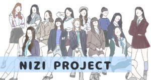 niziproject,虹プロジェクト