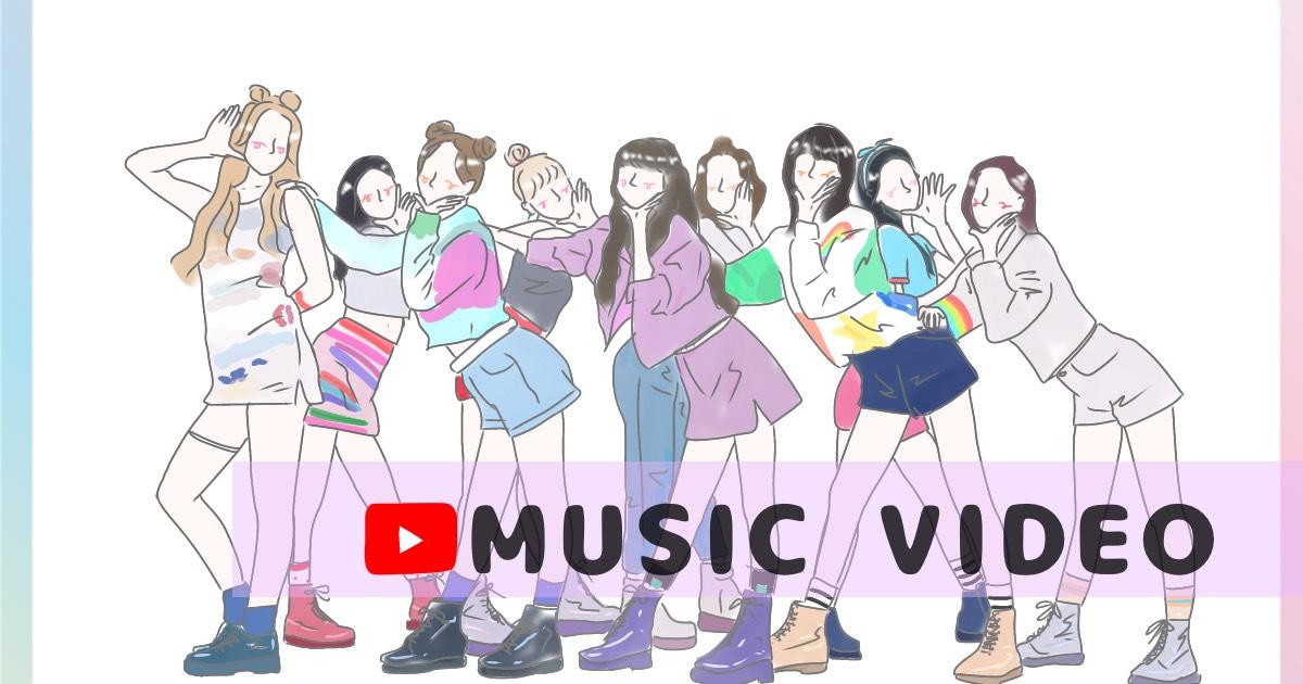 niziu,niziproject,虹プロ,MV,musicvideo,PV